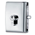 MINIMA DEADLOCK for cylinder (PZ) with rebate for rebated doors - Right - Satin Chrome Finish