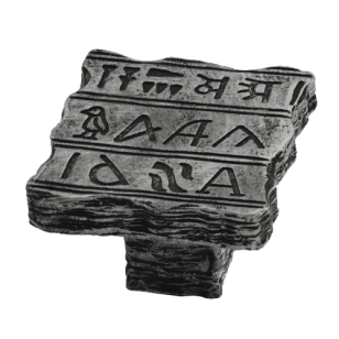 Impala Hieroglyphics Cabinet Knob in Antique Silver Finish from Siro