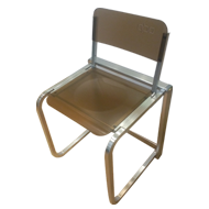 Invisible Folding Chair - Transparent Bronze Colour