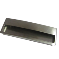 Cabinet Pull Handle - Brush Satin Nickel - 2564