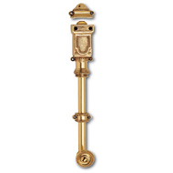 Aosta Tower Bolt with Bar - 40cm - Old
